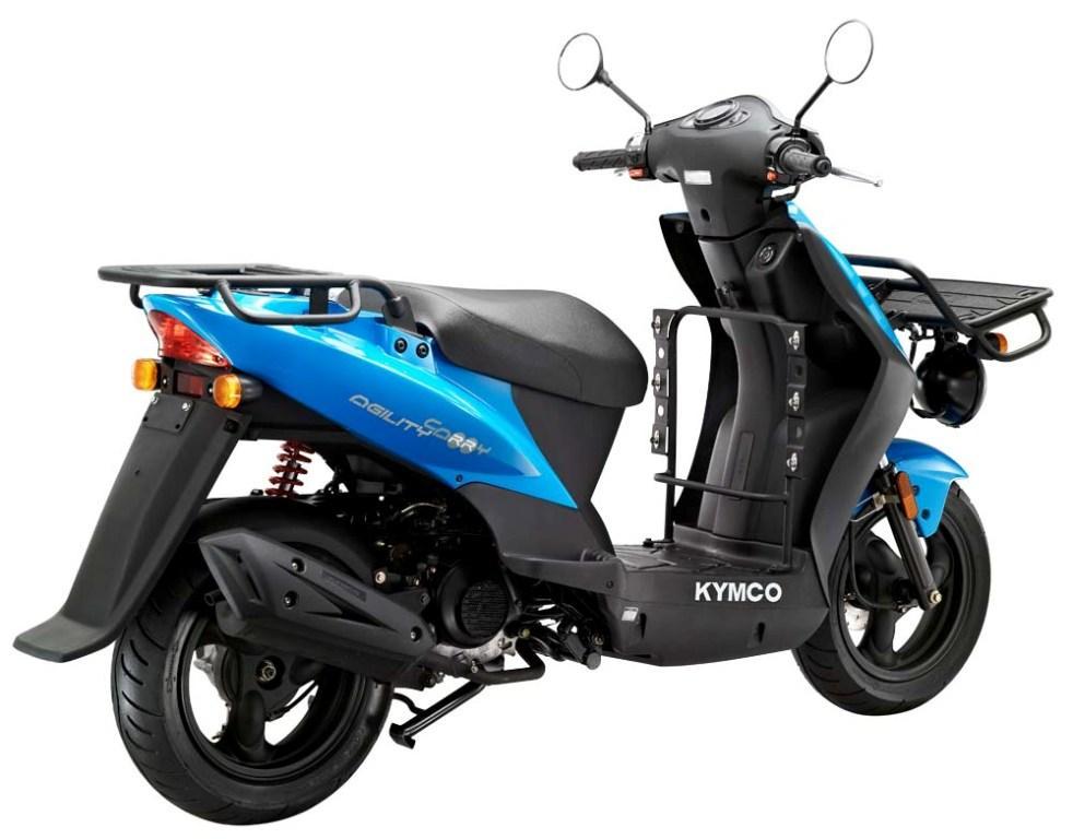 Gebrauchte und neue Kymco Agility City 125 Motorräder kaufen
