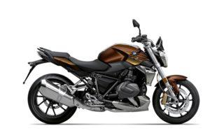 Ficha técnica de la moto BMW R 1250 R