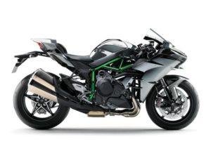 Ficha técnica de la moto Kawasaki Ninja H2