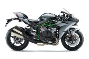 Ficha técnica de la moto Kawasaki Ninja H2 Carbon