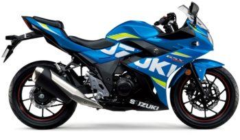 Ficha técnica de la moto Suzuki GSX-R250