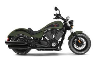 Ficha técnica de la moto Victory Gunner